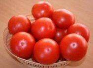 tomate siriana
