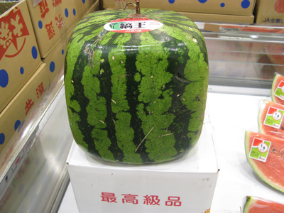 pepene prismatic